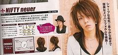 Asian Mullet Haircut/Hairstyles